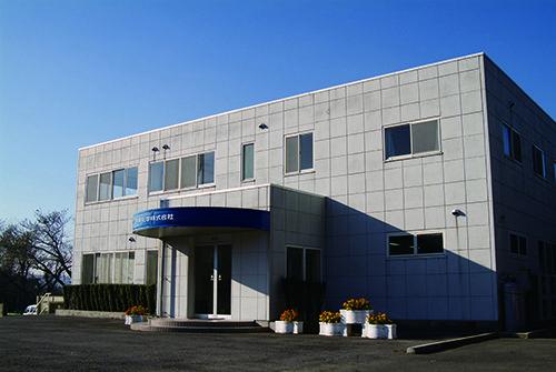 日泉化学-千葉支店