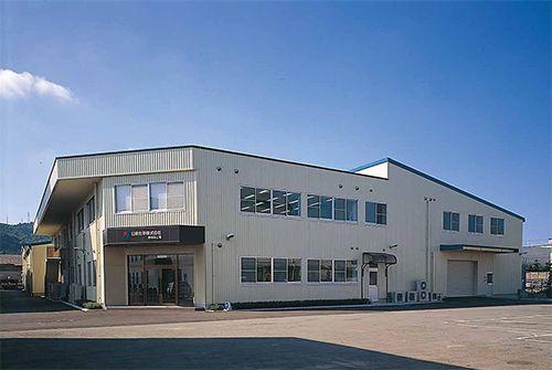 日泉化学-新居浜工場