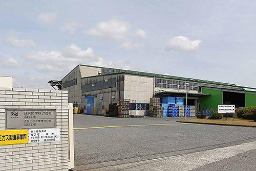 日泉化学-滋賀工場