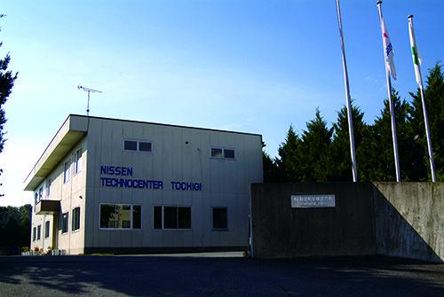 テクノセンター栃木