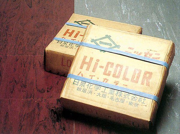 ニッセンタイルHi-color